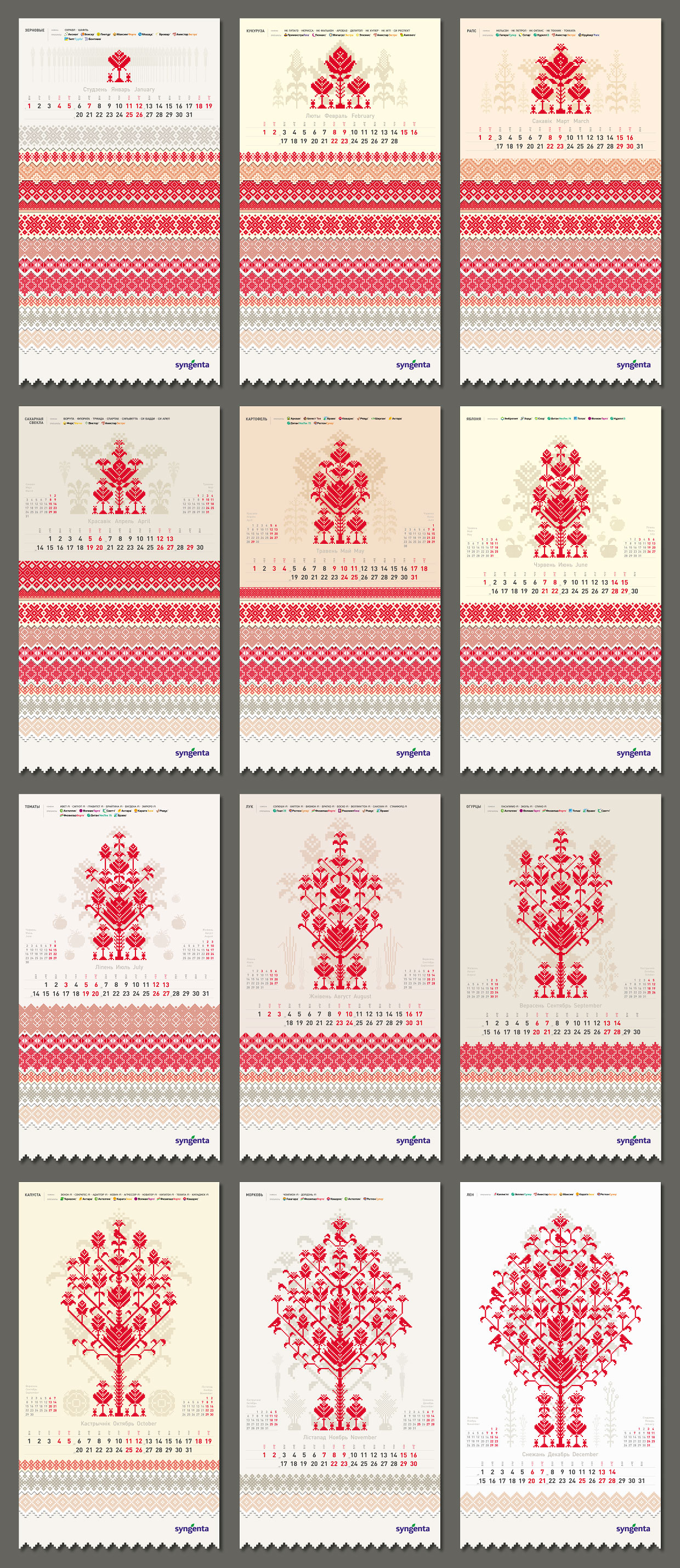 Syngenta_2014_Calendar_All
