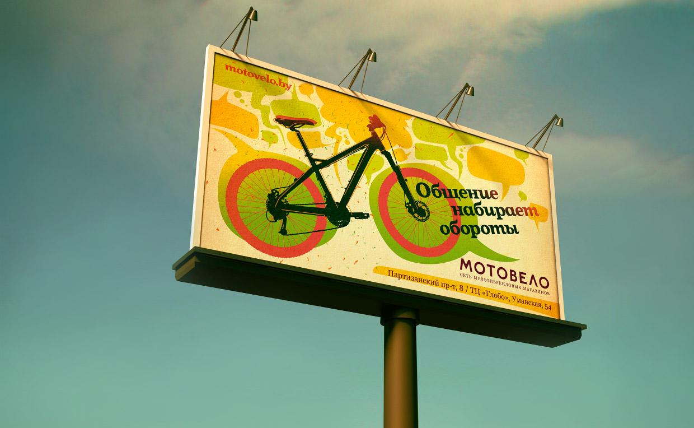 2012_Motovelo_03