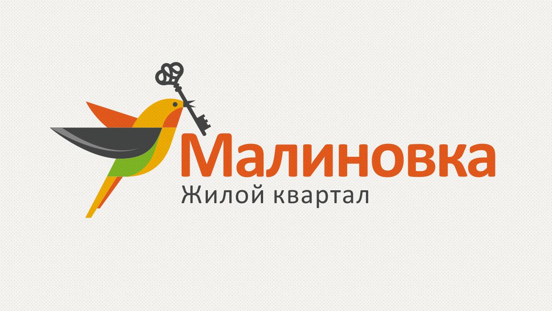 2014_Vesta_Malinovka_logo02