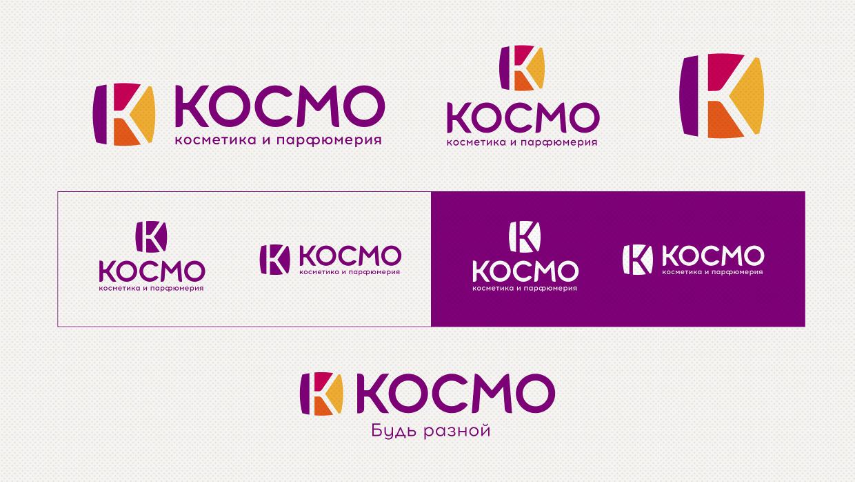 2014_Kosmo_02