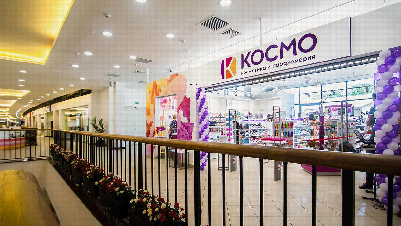 2014_Kosmo_03