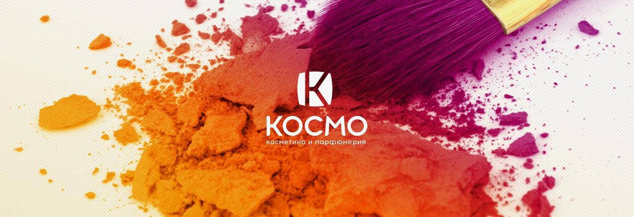2014_Kosmo_06