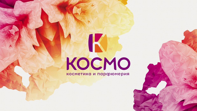 2014_Kosmo_10