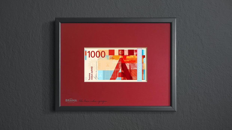 2016_SelfPromo_Banknote_02