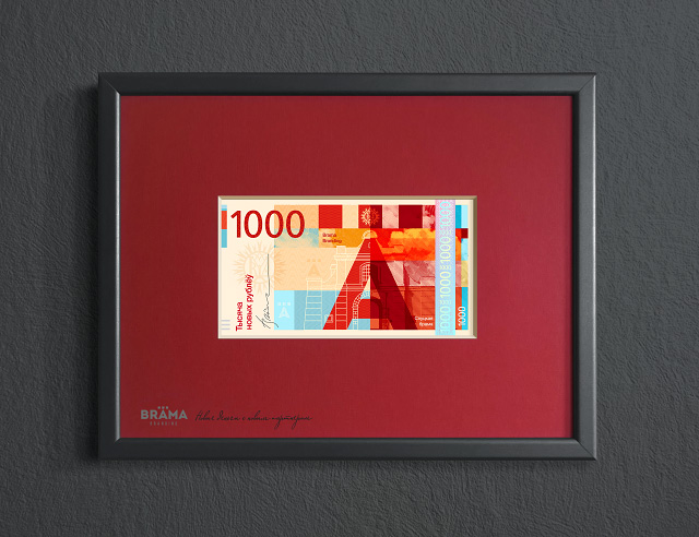 2016_SelfPromo_Banknote_prev